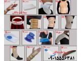 تجهیزات ارتوپدی و کمک درمانی سما طب پاکان