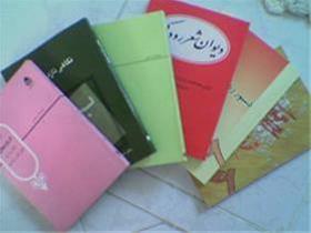 فروش کتابهای دانشگاهی رشته ی ادبیات
