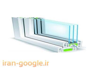 تولید و فروش انواع درب و پنجره  دوجداره UPVC در یاسوج