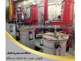 تست هیدرواستاتیک سیلندر های تحت فشار مخازن CNG