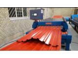 ساخت دستگاه ذوزنقه-پارس رول فرم-09121612740