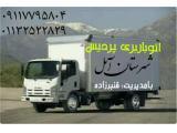 شرکت تمام کار و حمل اثاثیه پردیس