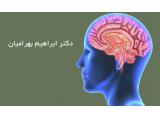 متخصص بیماری های اعصاب و روان