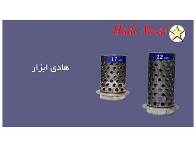 کامل ترین فروشگاه ابزار طلاسازی و نقره سازی در ایران