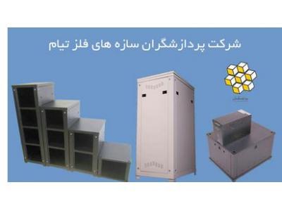 طراحی و ساخت کابینت باتری و رک باتری