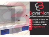 فروش هود کانوپی باکیفیت و ارزان در شرکت بایرمن
