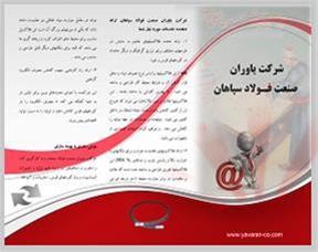 شیلنگ های ضد سایش در اصفهان