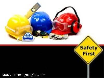 آموزش دوره های ایمنی و آتش نشانی