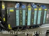 نمایندگی زیمنس در تهران 02133985330
