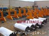 سازنده تجهیزات انتقال مواد