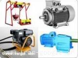 کرایه انواع چکش های برقی، موتور برق، ویبراتور و...