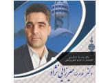 دفتر وکالت و خدمات  حقوقی دکتر میرزایی نژاد وکیل پایه یک دادگستری در گرگان
