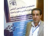 دکتر فرازمند کلانتری متخصص روانشناسی بالینی و روانکاو          دانشگاه مایسور
