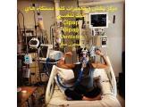 مرکز پخش و تعمیرات کلیه دستگاههای کمک تنفسی  بای پپ ، دستگاه تنفسی سی پپ ،  دستگاه ونتیلاتور