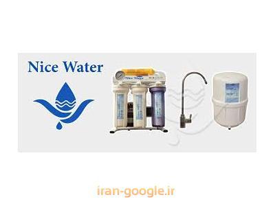 تولید و پخش انواع قطعات و  دستگاه تصفیه آب خانگی ، نیمه صنعتی و صنعتی