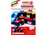 پخش  و  تولید  کیف ابزار و جعبه ابزار  ZARA  و  پخش ابزارآلات