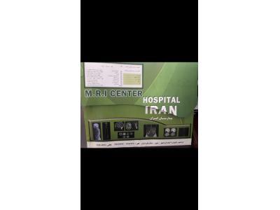 پاکت سازی کسرا  تولید کننده انواع پاکت های بیمارستانی اداری رادیولوژی  حباب دار لمینه مشکی با پوشه های بایگانی