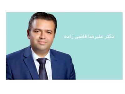 دکتر علیرضا قاضی زاده  متخصص داخلی و فوق تخصص انکولوژی و هماتولوژی